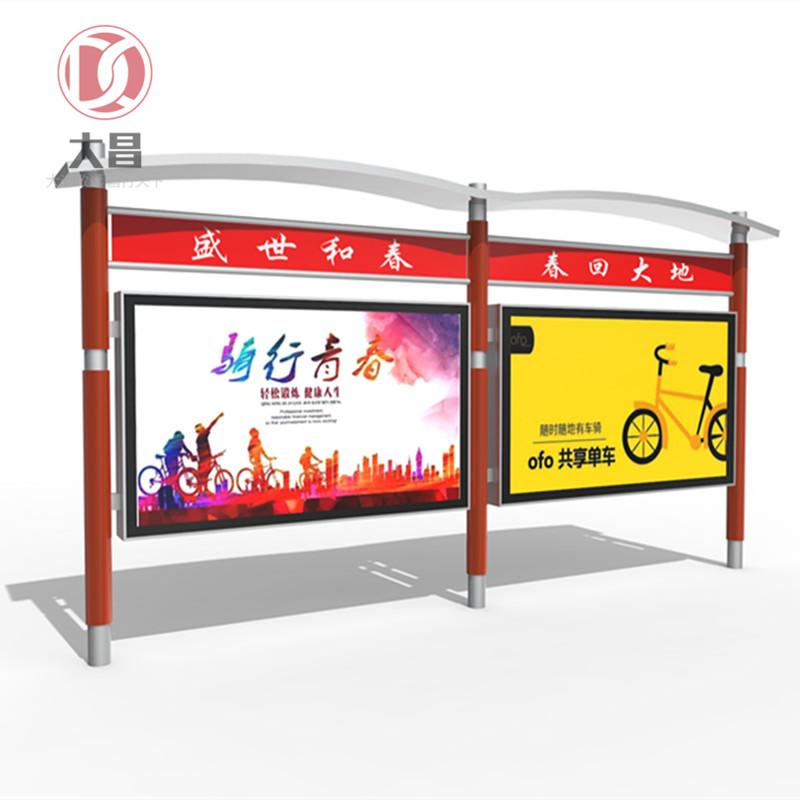 郑州阅报栏灯箱-江苏阅报栏灯箱生产厂家