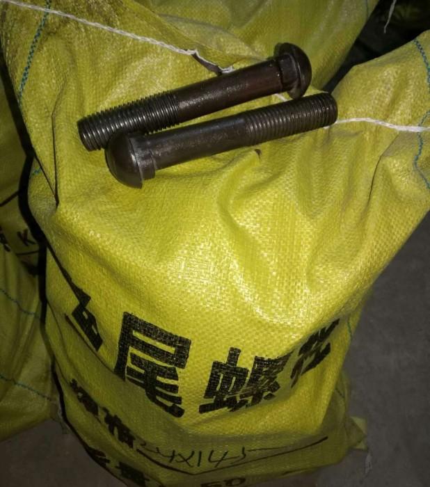 外贸鱼尾螺栓厂家|大量供应直销鱼尾螺栓