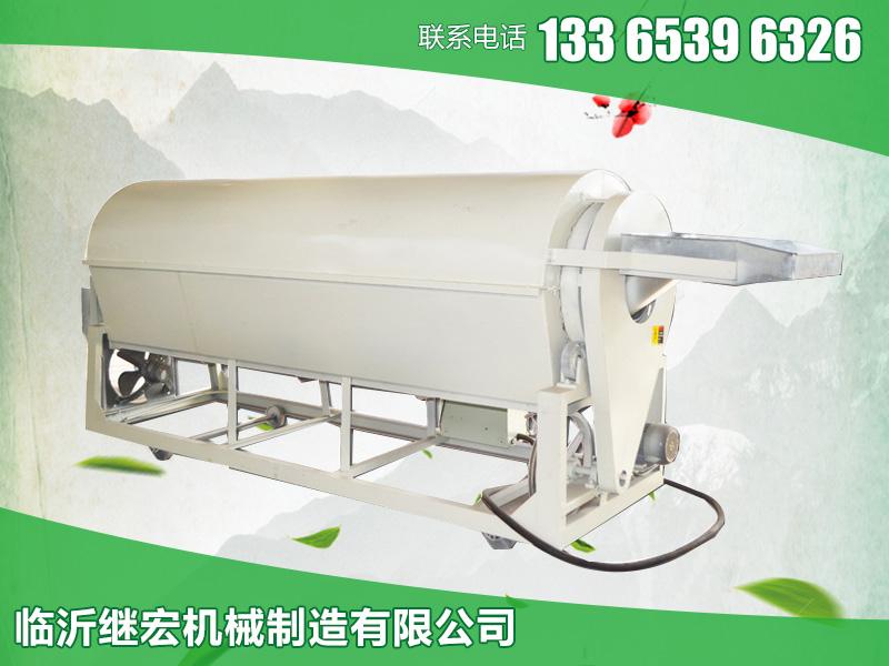 兰山茶叶机械厂家-山东报价合理的茶叶杀青机哪里有供应