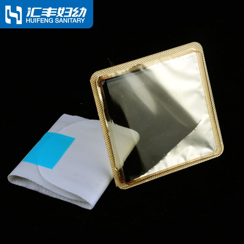雪莲贴加工物美价廉-价位合理的雪莲贴加工中药护垫出售