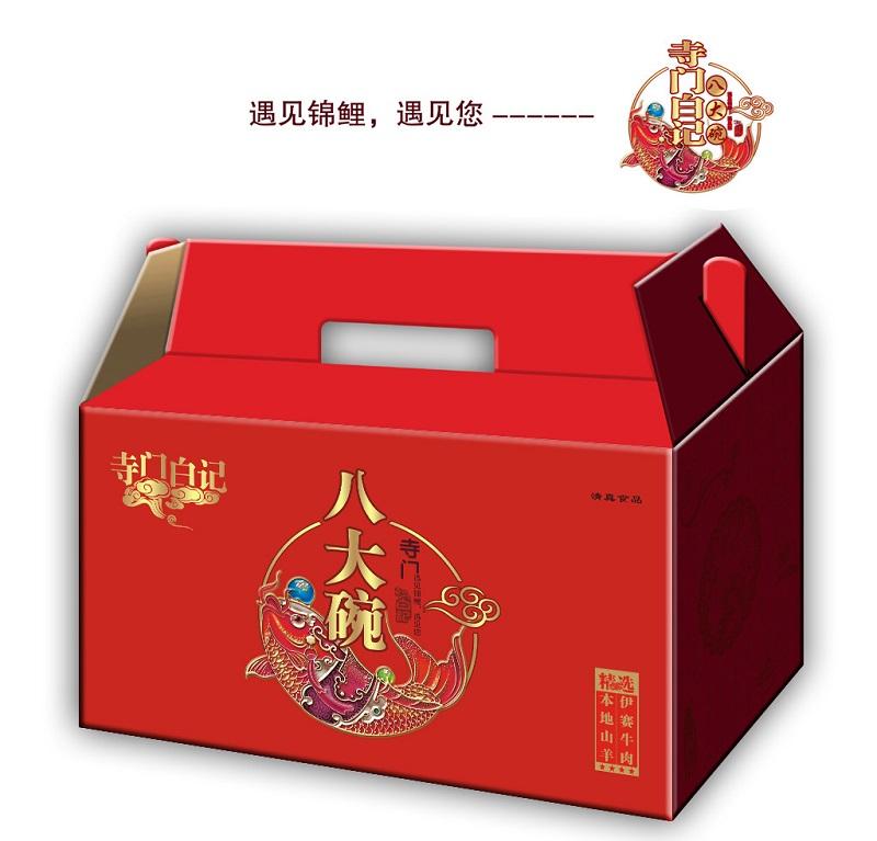 平顶山包装箱礼盒-郑州哪有销售实惠的包装箱