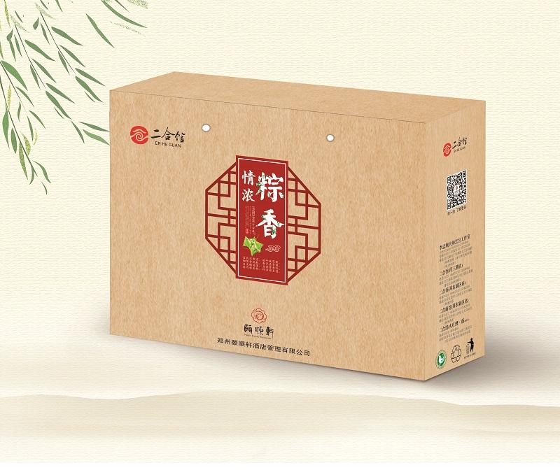 濮阳包装盒生产厂家_哪里能买到品质优良的包装盒