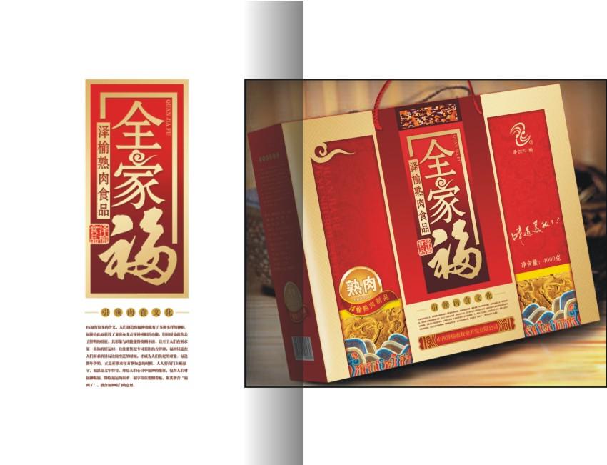 包裝盒價格-鄭州哪里能買到實惠的包裝盒