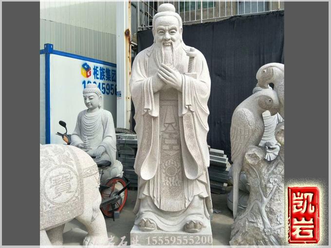 凯岩石业专业供应孔子石雕雕像校园孔子石雕像