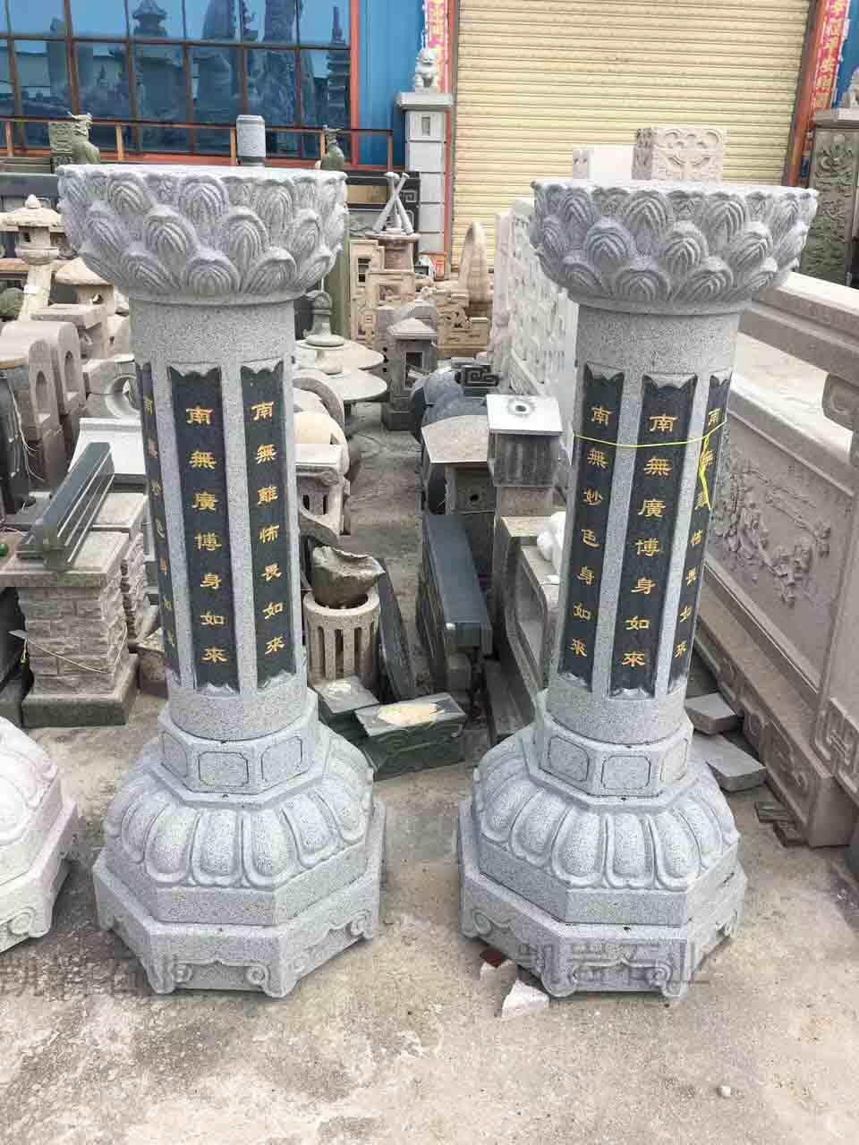 【凯岩石业】供应寺庙出食台石雕施食台雕刻