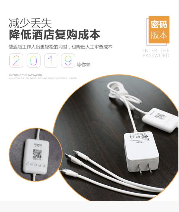 共享充电线供应商-湖北品牌好的免密共享充电线服务公司