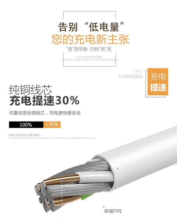 免密共享充电线招商-可信赖的免密共享充电线服务推荐