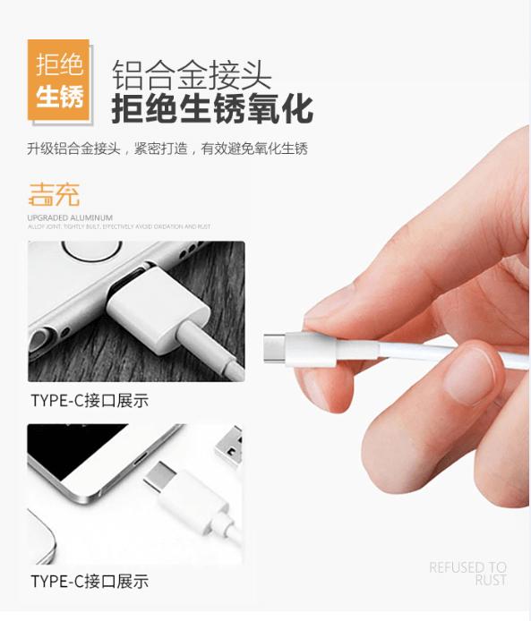 天津价位合理的共享充电器-武汉质量良好的共享充电器批售