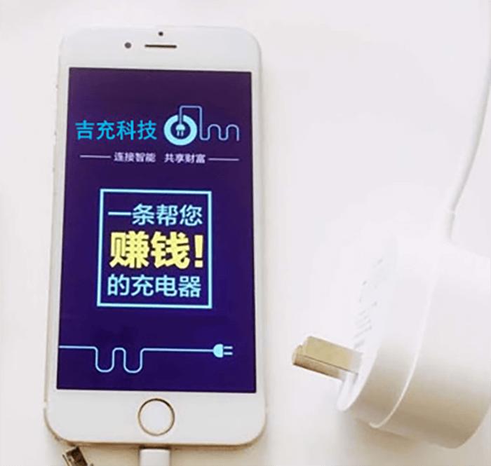 扫码充电线哪里找_选扫码充电线厂家服务找武汉吉充科技
