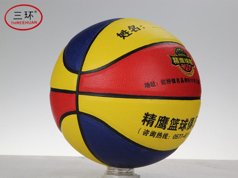 5号篮球黑色|临沂质量好的篮球