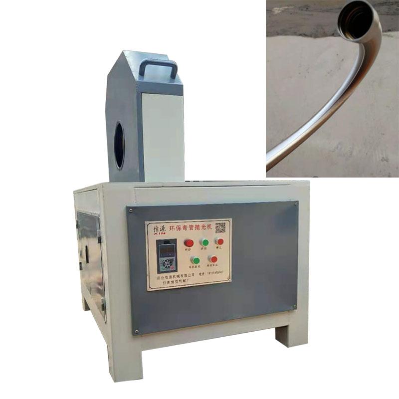 不锈钢抛光机,弯管抛光机,弯管抛光机价格