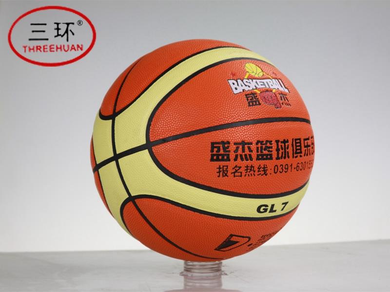 篮球斯伯丁球6号-山东有品质的篮球供应