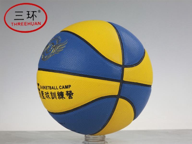 小学篮球-实惠的篮球在哪里可以买到