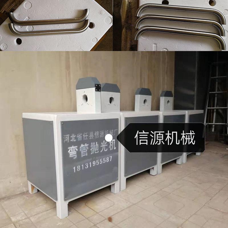 河北厂家直销不锈钢抛光机 多工位弯管抛光机 可定制
