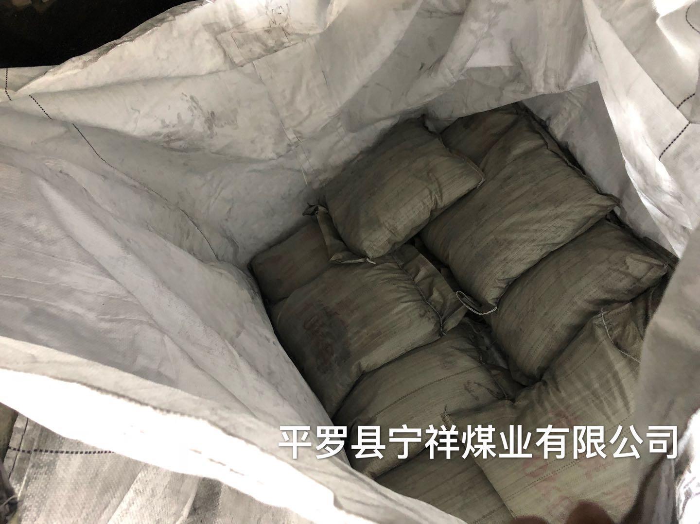 宁夏碳粉-高质量的,就在宁祥煤业有限公司|宁夏碳粉
