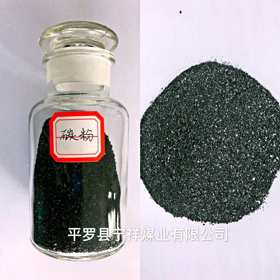 福建碳粉供应商-石嘴山物超所值的宁夏碳粉推荐