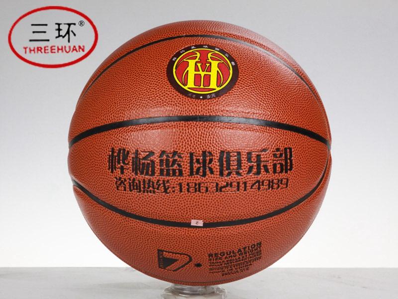 貼皮超纖pu排球-三環體育用品專業供應定制籃球