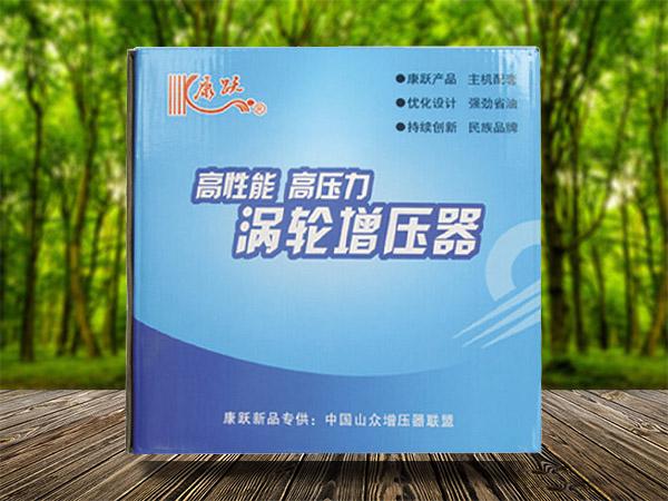 工业纸箱批发-鑫德包装专业提供工业纸箱