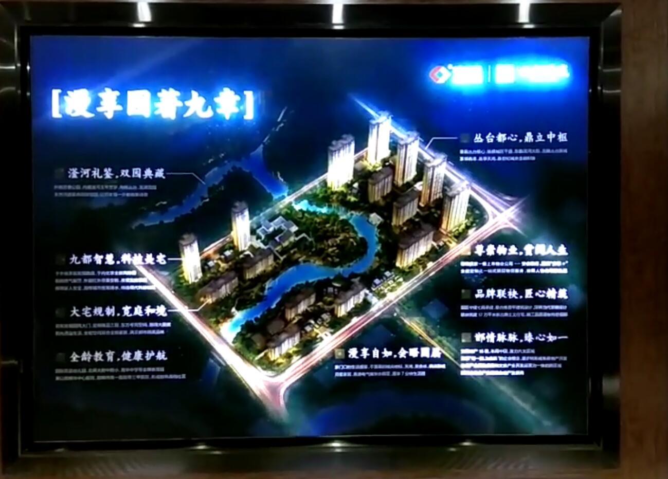 吉林led亮化工程_節能led亮化工程當選實炫源電子科技