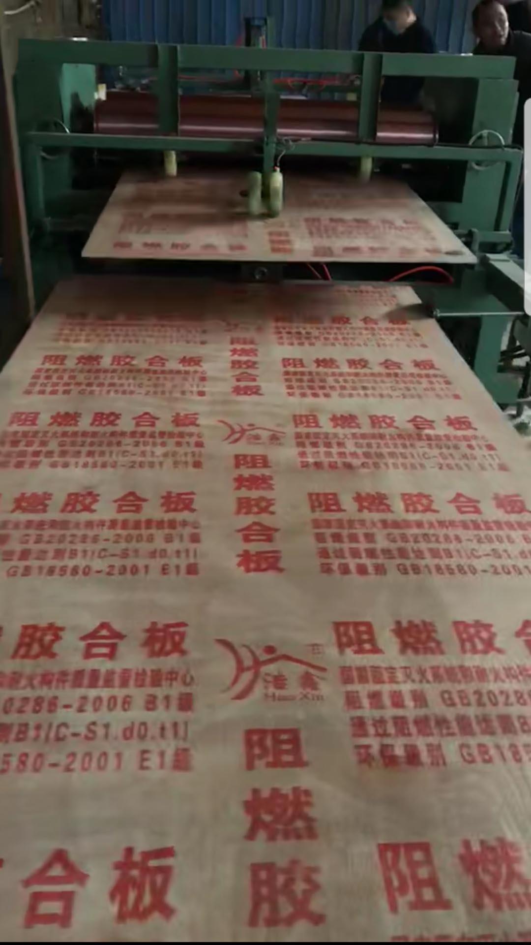声誉好的阻燃板供应商当属临沂市志国木业_浩鑫阻燃板