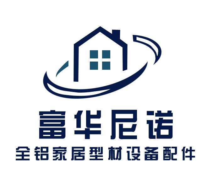 广东深圳市富华尼诺型材有限公司