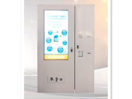 自助售票机哪家好-陕西金泽科技自动售货机口碑怎么样