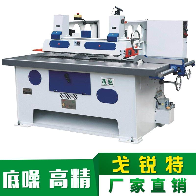 北京价格合理的木工实木修边锯_福建质量好的木工实木修边锯供应