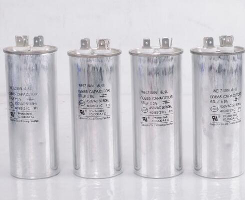空压机电容器厂家|河北价位合理的空调电容器供销