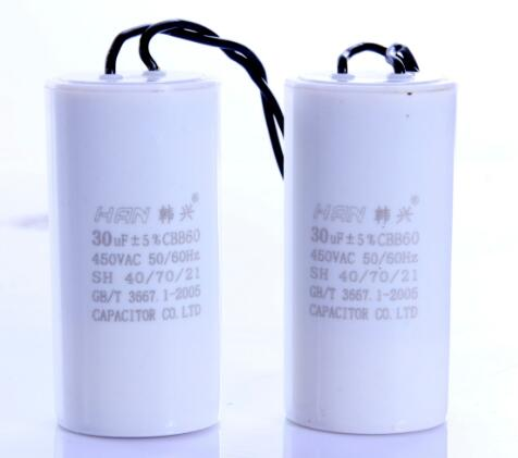 交流电动机电容器直销厂家_韩兴电子的交流电动机电容器怎么样
