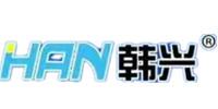 广州韩兴电子科技有限公司