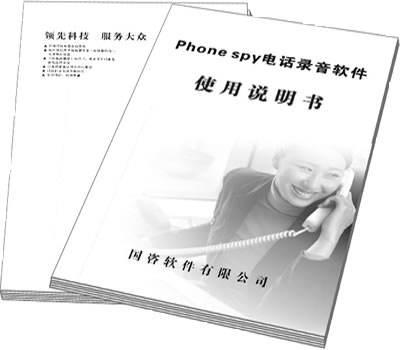 【柯图传媒】烟台样本印刷 烟台样本印刷公司