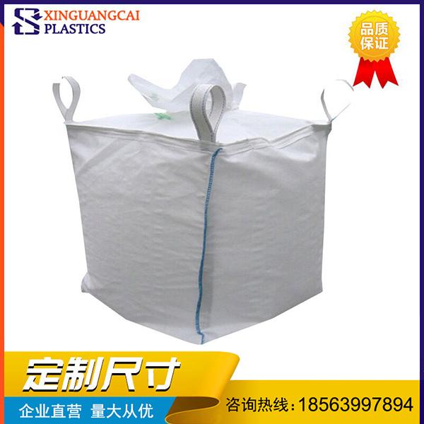 食品级集装袋|大量供应口碑好的 食品级集装袋