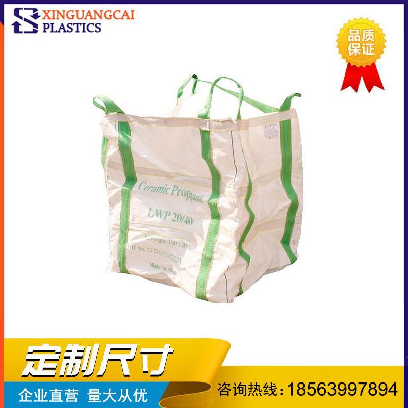 食品级集装袋厂商-品牌好的食品级集装袋供货商