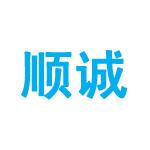 枣强县顺诚环保玻璃钢制品厂