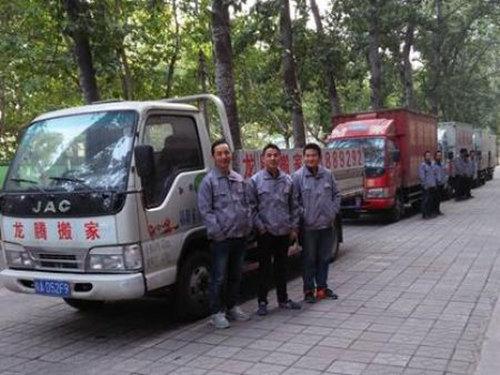 莲湖区厂  房搬迁公司怎么收费-哪里找专业的西安企业搬迁公司