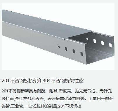 玻璃钢桥架批售_芜湖浩华电器设备性价比高的玻璃钢桥架出售