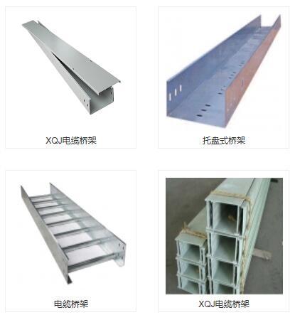 钢制桥架尺寸|质量好的钢制桥架哪里有