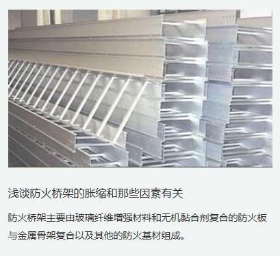 电缆支架厂家推荐-购买销量好的电缆支架优选芜湖浩华电器设备
