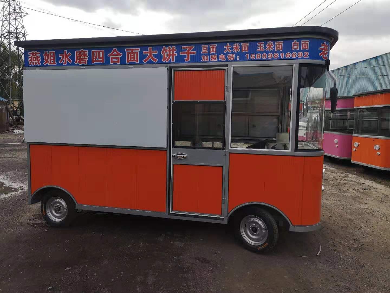 年末大促销,购买沈阳太阳能餐车就来鑫禹车业