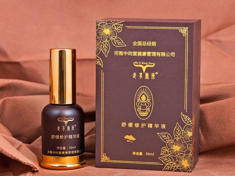 周口精華液招商-中昀堂健康管理中心質量好的易彤精油產品品牌