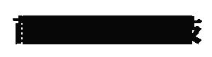 河南苜寶生物科技有限公司