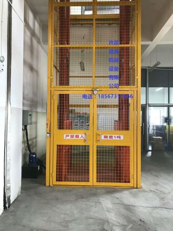 商丘液压升降平台-许昌哪里有好的陕西液压升降平台