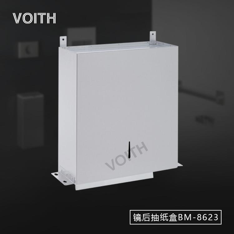 镜后手纸箱供应商-上海市耐用的镜后抽纸盒