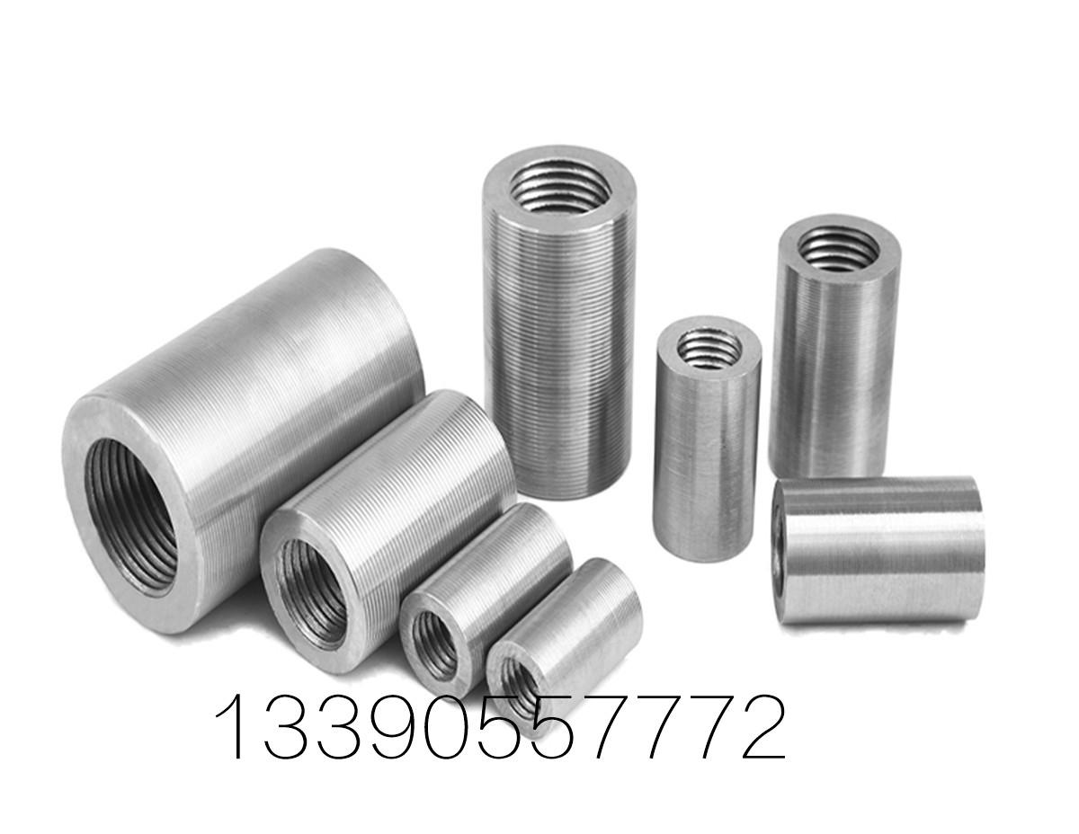 沈阳永鼎机械_质量好的钢筋套筒提供商|选购钢筋套筒