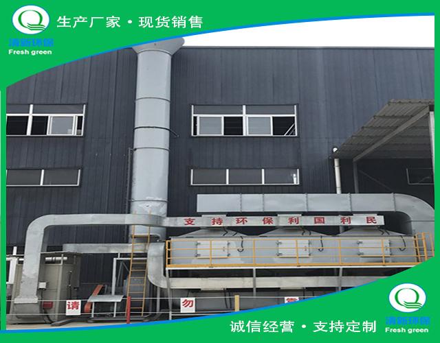 VOCs有机废气治理设备_活性炭催化燃烧设备