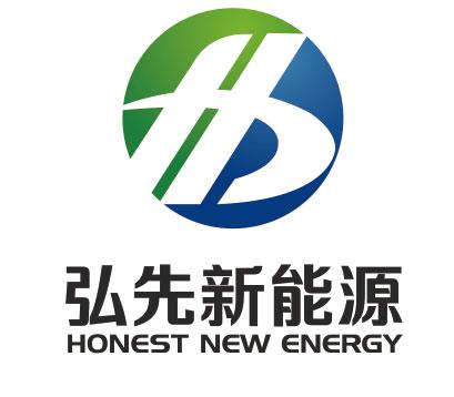 厦门弘先新能源科技有限公司