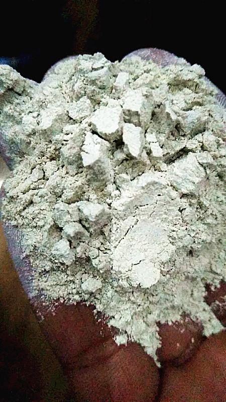 芜湖沸石粉_诚挚推荐销量好的沸石粉