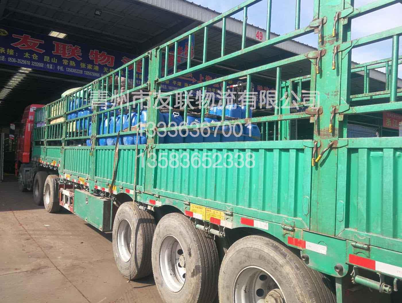 【CALL ME!】山东至上海往返专线,山东至上海物流货物