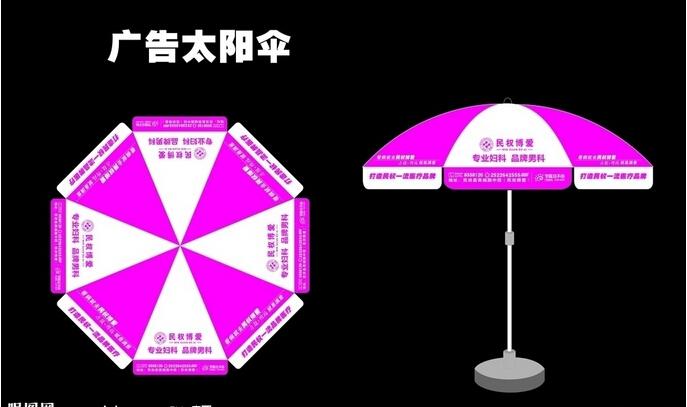 高品質太陽傘-天藝龍實業專業供應太陽傘