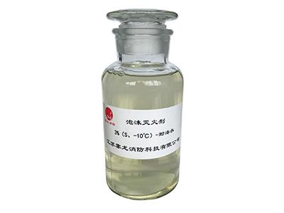 实惠的3%合成泡沫灭火剂-江苏哪里可以买到价格适中的3%合成泡沫灭火剂